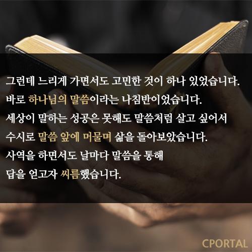 84f6da9725a4835e9e2eb4812abb8c04_1449216
