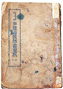 2012-02-15_11;17;11.jpg