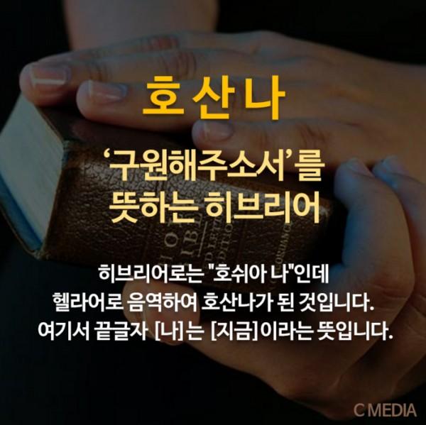 5a416c56090aa382db6da89bb1ac9744_1451722